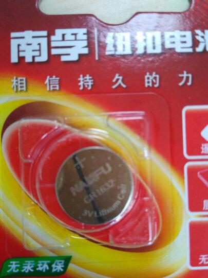 南孚 纽扣电池CR1632锂电池 圆形扣式电池 5粒装3V 汽车遥控器电子玩具电池圆形 晒单图