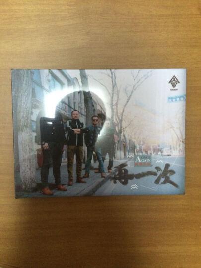 风筝乐队:再一次 (CD) 晒单图