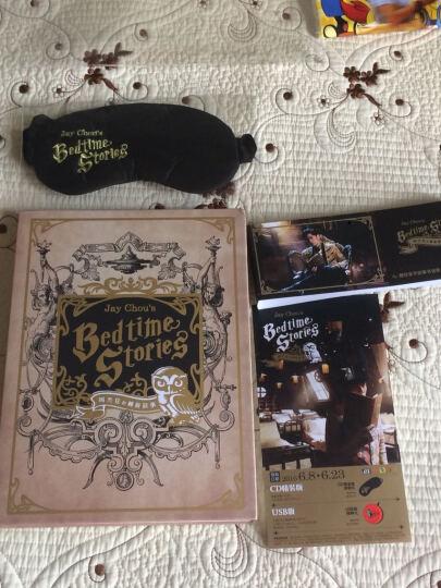 现货  周杰伦 周杰伦的睡前故事 2016年新专辑  CD+明信片 内地版 现货 (MP3)USB版 晒单图