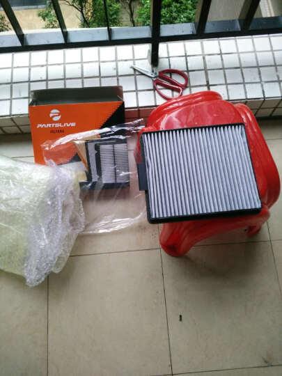 信路PCF2048 空调滤清器名爵空调滤芯名爵MG3SW 1.4/1.8排量带碳空调滤芯 晒单图
