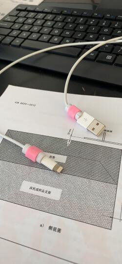 绿联 苹果原装数据线保护套 充电线网尾防折断裂保护器 适用iphoneX/8/7/7plus/6/6s/XS/XS Max/XR 40956粉 晒单图