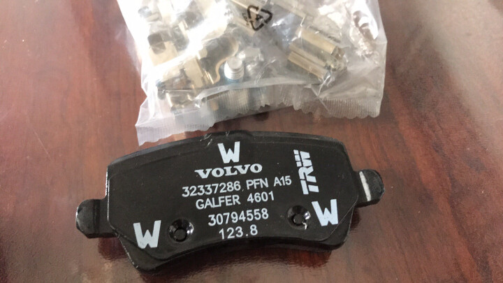 汽车保养刹车片 制动片刹车皮 后刹车盘 刹车碟一对 适用于沃尔沃XC60 晒单图