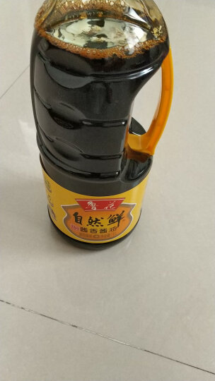 鲁花 自然鲜酱香酱油 1L 晒单图