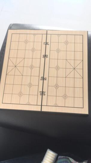 UB国际象棋 大号4912B 磁性国际象棋 黑白色棋子可折叠便携 学生培训教学用棋 晒单图