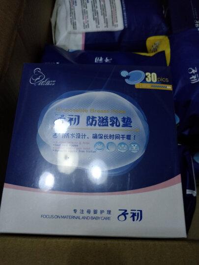 子初 防溢乳垫一次性隔奶垫防漏 孕妇产后夏季防溢乳贴100片*2盒 晒单图