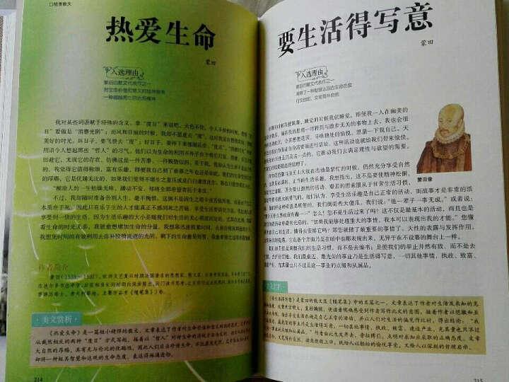 中国古典诗词5册 纳兰容若词传+仓央嘉措诗传+李清照词传+李煜词传+诗经 晒单图