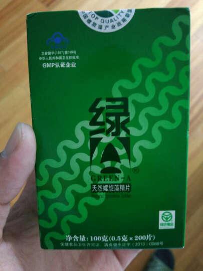 绿A(Green A)天然螺旋藻精片 0.5g*100粒*2瓶 礼盒 晒单图