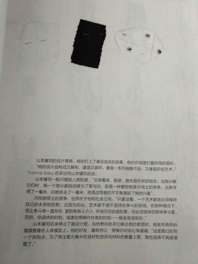 目客003:山本耀司 晒单图