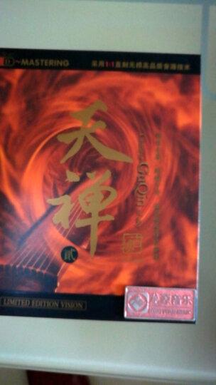 巫娜古琴cd天禅七弦清音一花一世界一叶一菩提古琴曲4CD碟片 晒单图