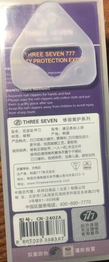 777指甲刀 刀口加宽指甲刀厚甲异形甲手足美甲指甲剪钳修脚工具CN-240ZA(进口) 晒单图