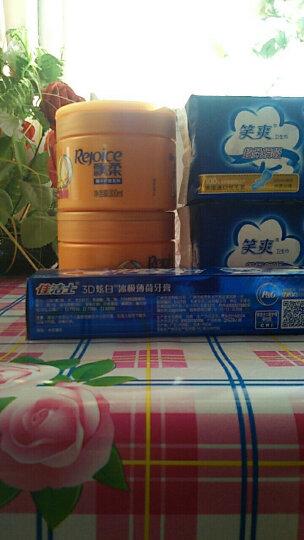 飘柔护发发膜橄榄油精华300ml(新老包装随机发货)王俊凯同款 晒单图