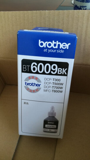 兄弟(brother)BT6009BK 黑色墨盒(适用于兄弟打印机DCP-T500W / DCP-T300) 晒单图