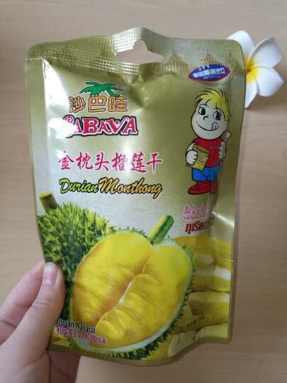 泰国进口 沙巴哇(Sabava) 金枕头榴莲干30g 休闲零食 果蔬干 蔬果干 晒单图