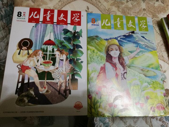赠双面车儿童文学杂志少年版2019年1-7月共14本打包经典+选粹中小学生非合订本订阅杂志 晒单图