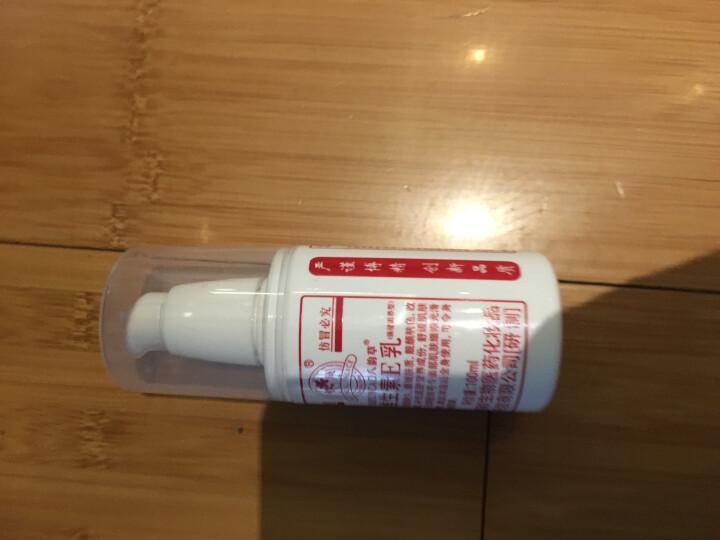 北京协和八韵草维生素E乳按压款保湿滋润型100ml润肤乳 乳液面霜身体乳护手霜 化妆品 晒单图