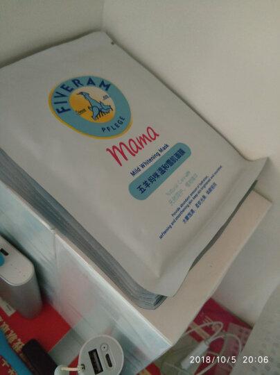 五羊(FIVERAMS)孕妇护肤品温和孕妇面膜套装(水肌23ml×10片+雪肌23ml×10片)保湿补水面贴膜 晒单图