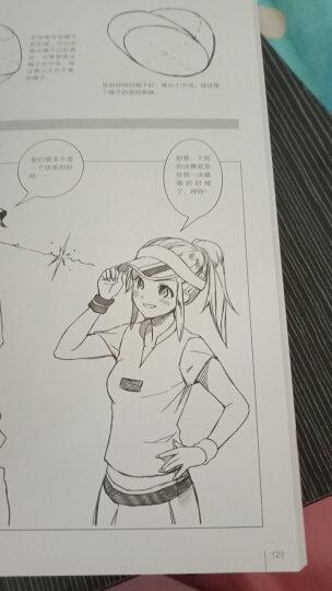 漫画素描技法从入门到精通:基础篇1 晒单图