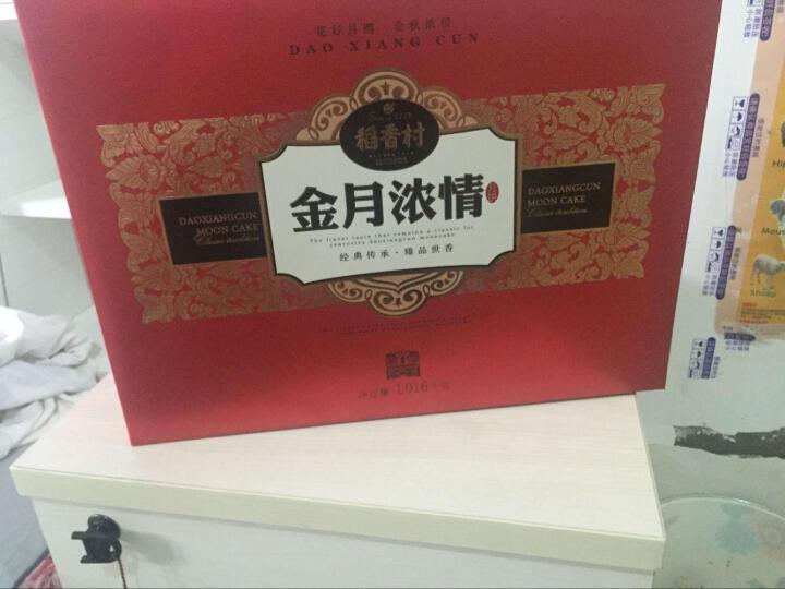 稻香村糕点礼盒京八件铁桶装休闲零食礼包1380g 晒单图