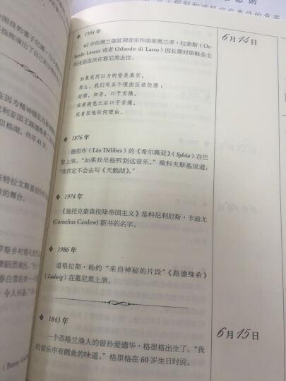 永恒的日记 晒单图
