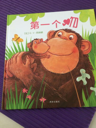 克莱维斯绘本第一辑全10册3-6岁儿童图书启蒙早教绘本图画书籍 儿童启蒙绘本故事书图画书 晒单图