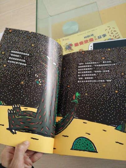 中国经典童话(套装共10册) 晒单图