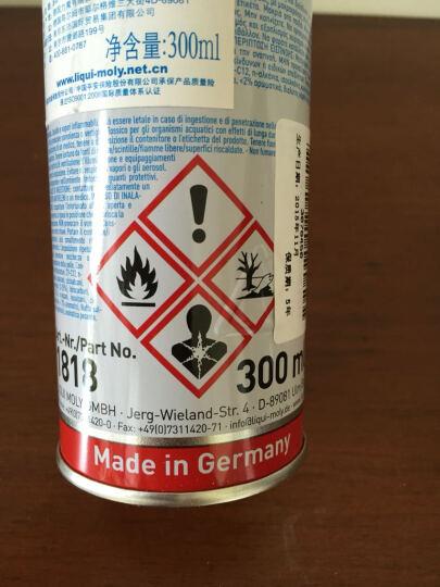 力魔(LIQUI MOLY)发动机燃烧室清洗剂/燃油添加剂 300ml (德国原装进口) 晒单图