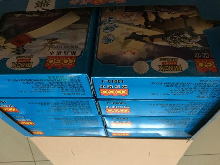 积高(COGO)军事航空母舰模型舰队 塑料拼装儿童益智立体拼插积木 男孩礼物 新款军事八合一 13013 晒单图