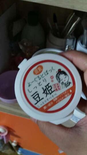 韩国 思亲肤(skin food) 水洗面膜 黑糖草莓焕彩角质呵护 细致毛孔,提拉紧致 100g/瓶  晒单图