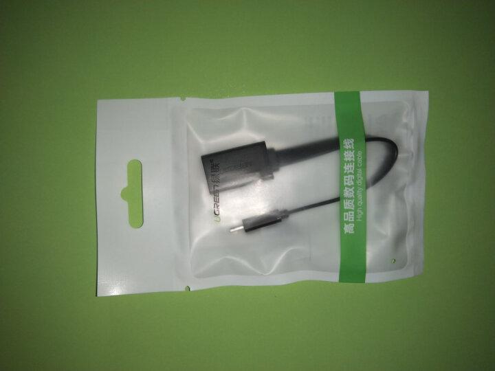 绿联 OTG数据线 Micro USB转接头线 安卓平板/手机U盘连接器 支持华为/小米/三星/魅族 扁线 15cm 10821 黑 晒单图