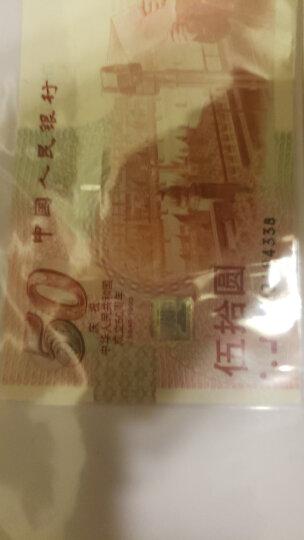 金永恒 1999年建国50周年纪念钞 新中国成立50周年50元纪念钞 建国钞 单张无47 晒单图