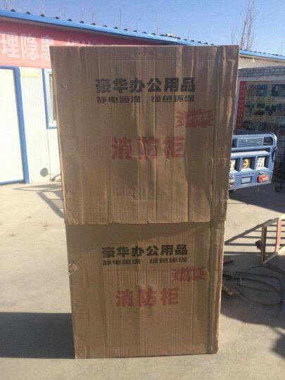 金篆(JINZHUAN) 微型消防站专用柜消防柜工具柜消防器材柜应急消防箱展示柜物业柜 1600*1500*390消防柜 晒单图