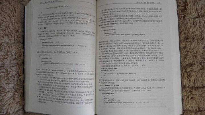 C++程序设计语言(第1-3部分)(原书第4版) 晒单图