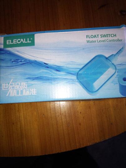 伊莱科(ELECALL)浮球开关水位控制器 水箱水塔水泵全自动水位开关浮球阀液位继电器 EM15-2 加粗款(线径加粗0.85平米)3米 晒单图