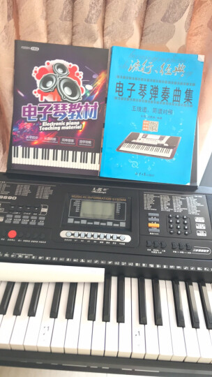 【包邮】流行、经典电子琴弹奏曲集  电子琴琴谱书  零基础自学电子琴入门 晒单图