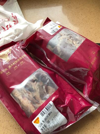 天谱乐食  澳洲牛腱肉 1kg/袋 谷饲原切精修  生鲜进口牛肉  牛腱子肉2斤 晒单图