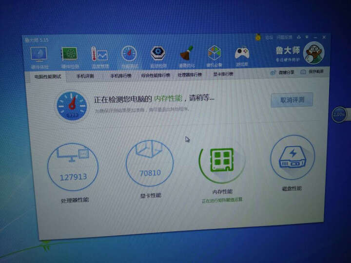 伟盛兴 FX8300八核水冷/16G/GTX1050独显台式游戏电脑主机/DIY组装机 晒单图