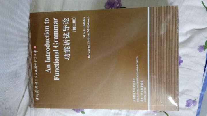 功能语法导论(第3版) 晒单图