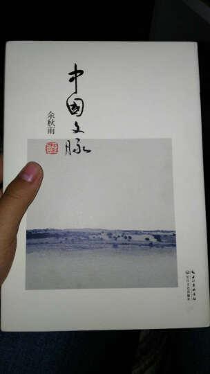 中国文脉(便携本) 晒单图