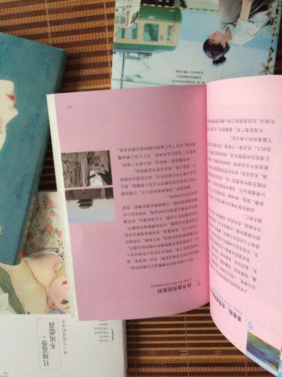 一个人的专注时光:你就是你,要好好爱自己!京东套装(共4册) 晒单图
