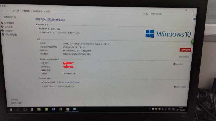 ThinkPad T470p(20J6A01YCD)14英寸高性能笔记本商用应用方案 选配带ThinkPad 135CN高级扩展坞 升级至:32G 512G SSD+1TB SSD 晒单图