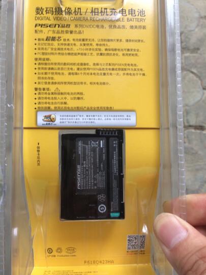 品胜EL15 尼康D7100 D7000 D750 D610 D800 D810 相机电池 晒单图