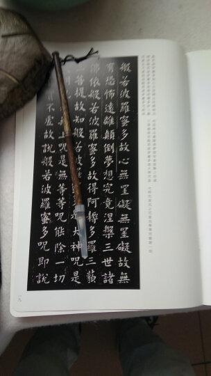 中国历代名碑名帖精选·颜真卿麻姑仙坛记 晒单图