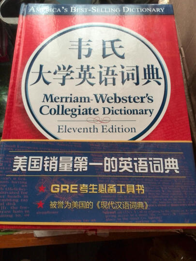 韦氏大学英语词典(影印版) 晒单图