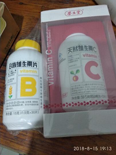 养生堂天然维生素C咀嚼片70片(送养生堂维生素B30片或面膜1盒)赠品随机 VC 晒单图