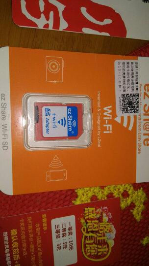 ez Share 易享派 wifi 无线sd卡 Class10 数码单反相机存储卡 8GB 高速内存卡 晒单图