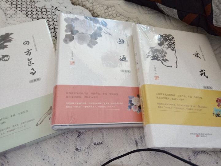 文学名家名著:汪曾祺作品精选集:受戒(珍藏版) 晒单图