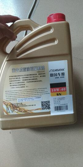 德国车魔carsatan全合成机油纳米陶瓷抗磨特种润滑油 烧机油SN级发动机润滑油 10w-40 4L 晒单图