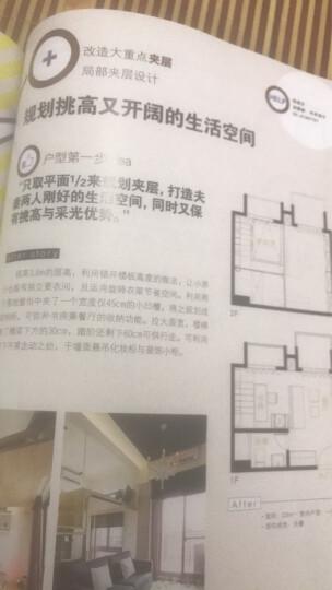 户型改造王:不管买到什么房子都有救 晒单图