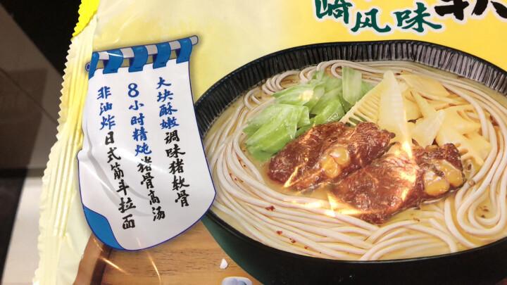 湾仔码头 手工水饺 韭菜猪肉口味 720g(36只 早餐 火锅食材 烧烤 饺子) 晒单图