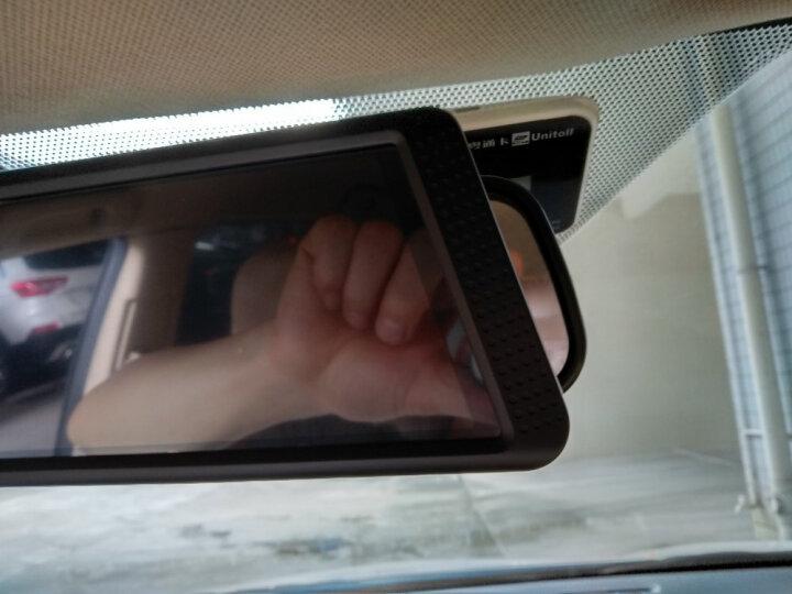?凌度 智能行车记录仪双镜头 高清夜视全景流媒体倒车影像一体机 导航电子狗后视云镜 10吋4G云镜版+无线导航蓝牙+32G(套餐四) 晒单图